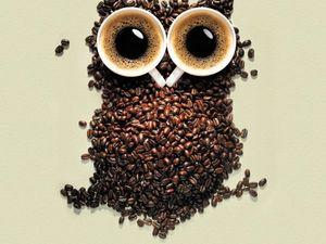 Любите ли вы кофе так, как я люблю его?. Ярмарка Мастеров - ручная работа, handmade.