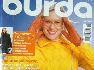 Парад моделей Burda Moden № 11/2005. Ярмарка Мастеров - ручная работа, handmade.
