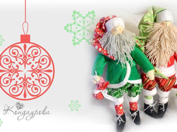 Новогодние Заказы | Ярмарка Мастеров - ручная работа, handmade