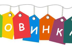 Новинка в магазине - миниатюрное деревце Счастья.. Ярмарка Мастеров - ручная работа, handmade.