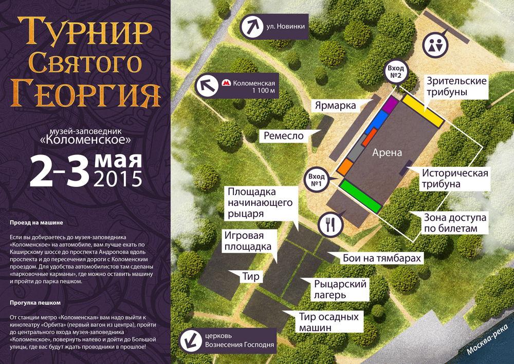 ярмарка подарков, выставка-продажа, средневековье, выставка в москве