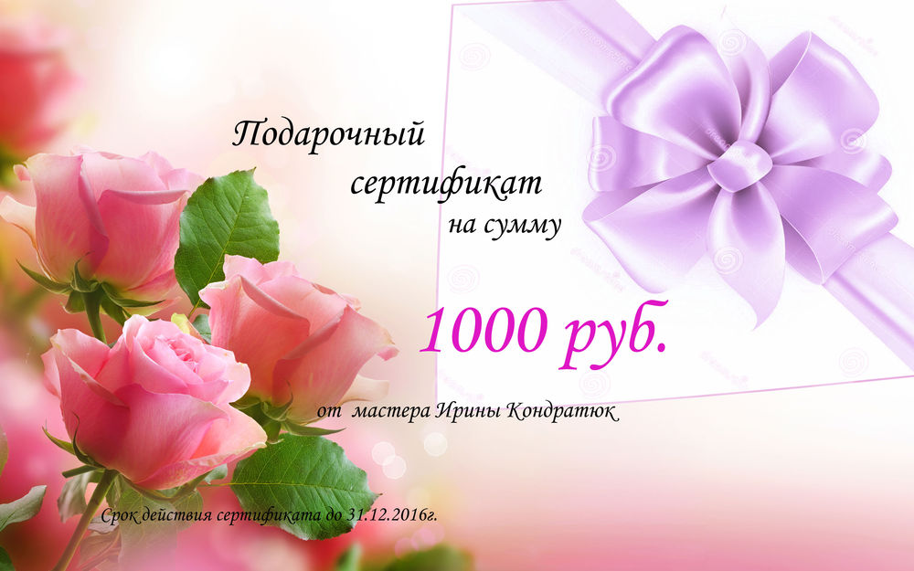 Розыгрыш сертификата и Скидки на Новогодние Елочки!!!!, фото № 3