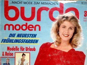 Burda Moden №3/1987, немецкое издание. Фото моделей. Ярмарка Мастеров - ручная работа, handmade.