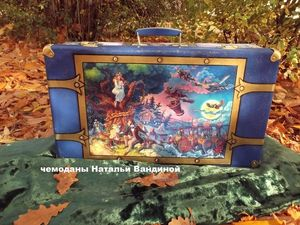 Новая жизнь старого чемодана: Пушкинская осень. Ярмарка Мастеров - ручная работа, handmade.