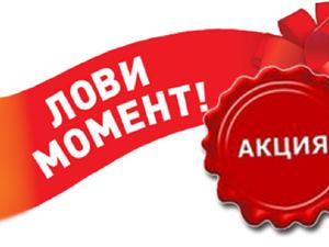 Ловите Первые Весенние Скидки!. Ярмарка Мастеров - ручная работа, handmade.