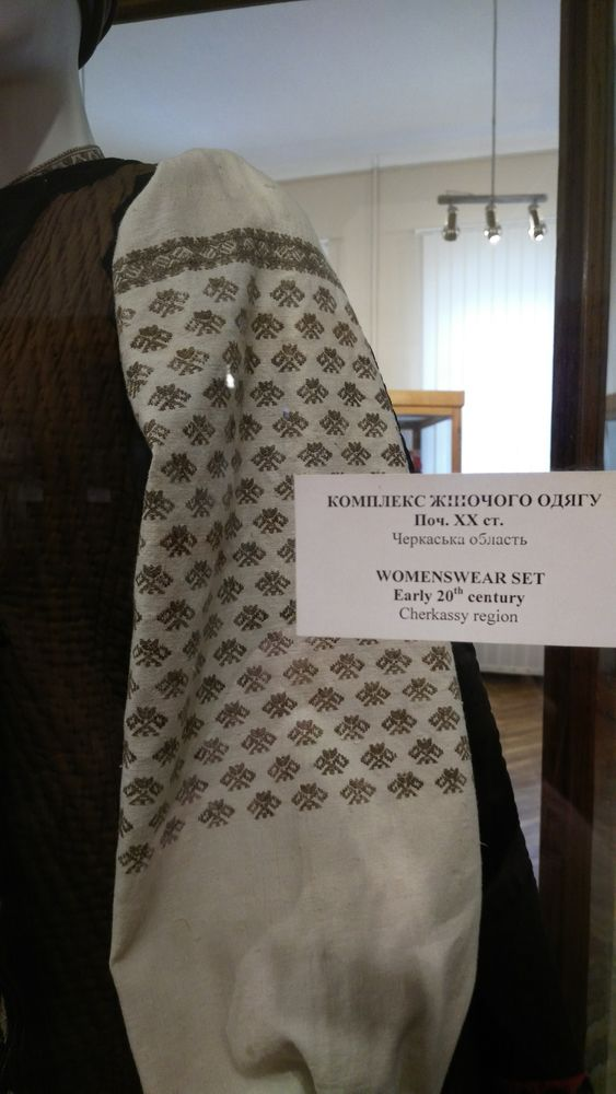 техника вышивки