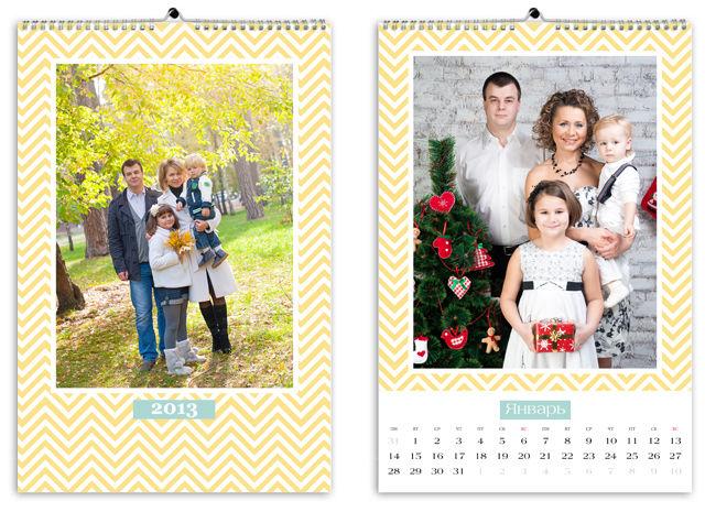 Перекидные календари в Новороссийске