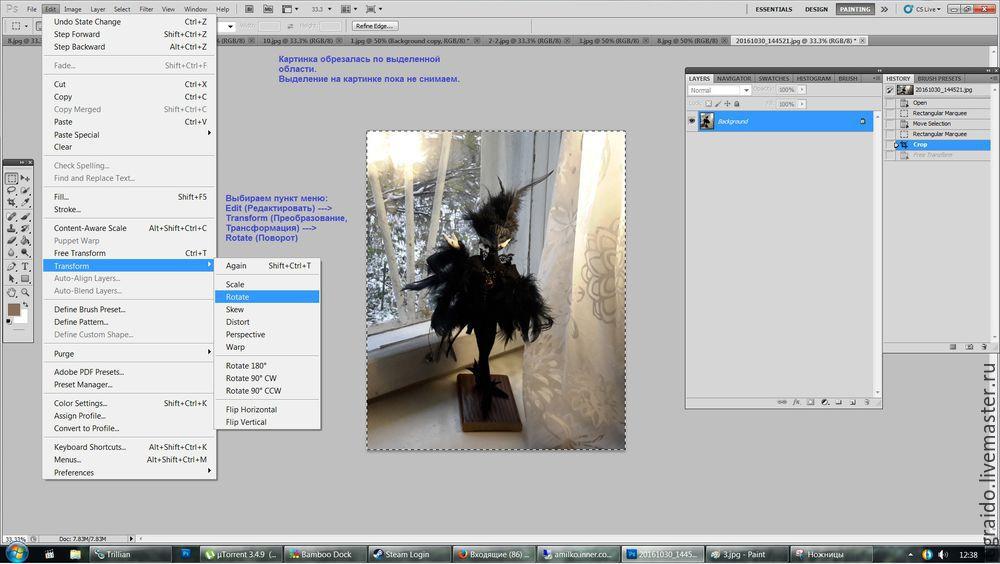 Как редактировать картинку в фотошопе сс, картинки для