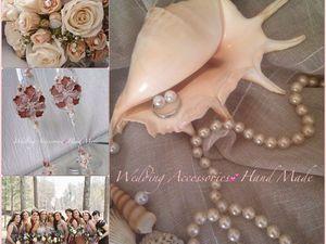 Свадебные аксессуары в морском стиле | Ярмарка Мастеров - ручная работа, handmade