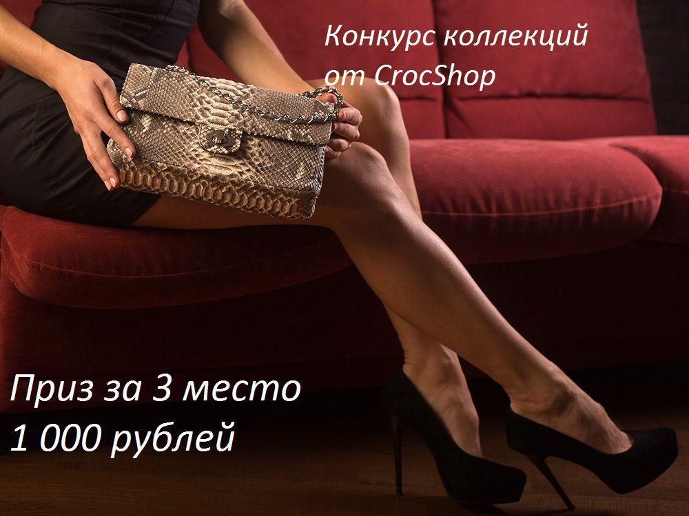 конкурс работ, сумка из кожи, мужская сумка, подарок жене