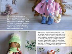 интерьерные куклы. | Ярмарка Мастеров - ручная работа, handmade