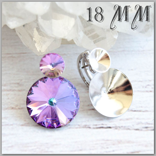 основа кольцо