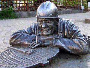 Скульптура для искушенных: самые необычные памятники мира. Ярмарка Мастеров - ручная работа, handmade.