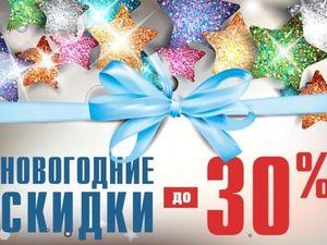 Акция!!!Новогодняя Скидка 30% на все модели сумочек!!!. Ярмарка Мастеров - ручная работа, handmade.