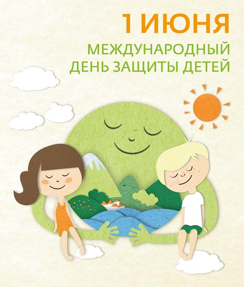 акции, для девочек, дети