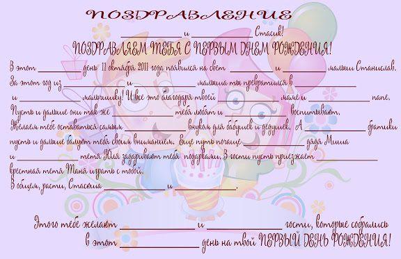 Прилагательные открытка, босса