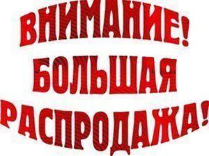 Анонс марафона на митенки, варежки, гетры. 11 и 12 марта.. Ярмарка Мастеров - ручная работа, handmade.