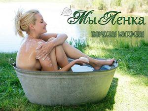 Розыгрыш натурального мыла с нуля от МыЛенки. Ярмарка Мастеров - ручная работа, handmade.
