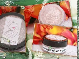 Для идеального цвета лица: минеральная пудра от KremDoma | Ярмарка Мастеров - ручная работа, handmade