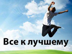 Крым без санкций!))) | Ярмарка Мастеров - ручная работа, handmade