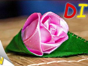 Делаем бутон розы из атласной ленты. Ярмарка Мастеров - ручная работа, handmade.
