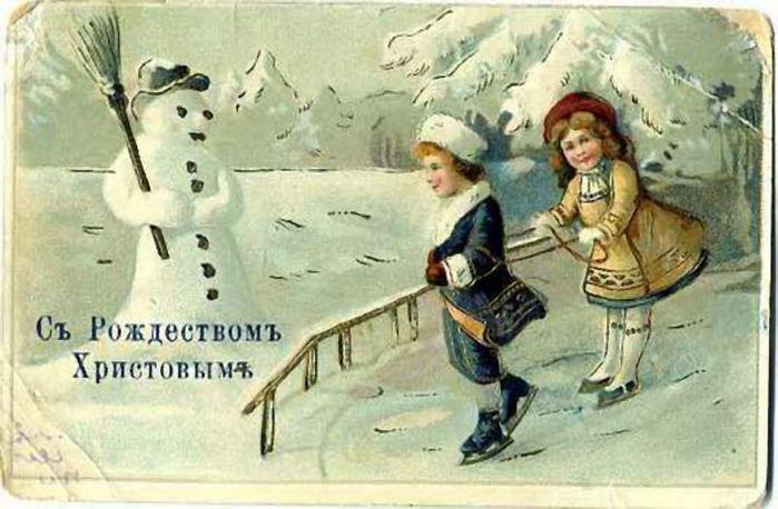 Фантастические рождественские скидки!!!!!, фото № 2