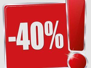 Дорогие друзья!!До 15 февраля скидка на все товары 40 %!!!Спешите воспользоваться предоставленной возможностью. Ярмарка Мастеров - ручная работа, handmade.