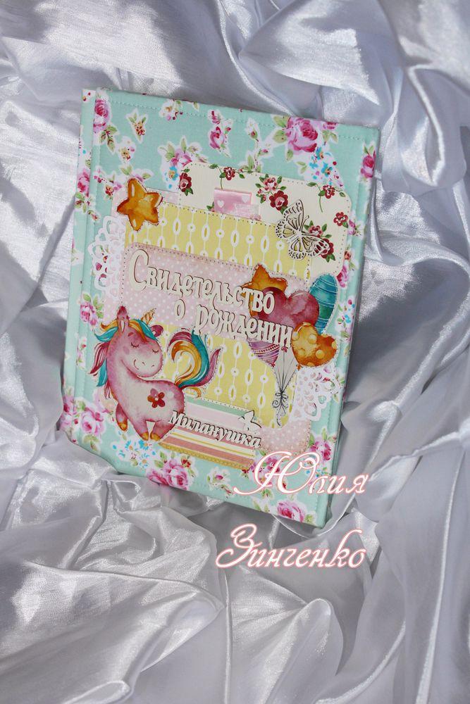 подарок новорожденной, подарок на годик, мамины сокровища купить