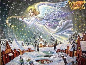 Что для меня Рождество , как я отношусь к этому сказочному празднику .. Ярмарка Мастеров - ручная работа, handmade.