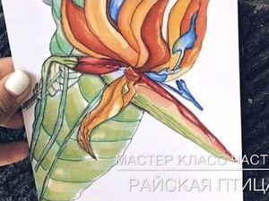 Мастер-класс по лепке из холодного фарфора. Цветы ручной работы. Часть 1. Ярмарка Мастеров - ручная работа, handmade.