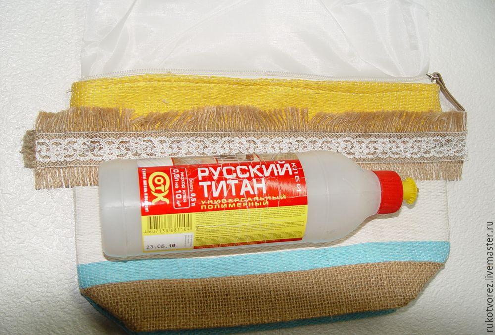 Переделываем летнюю косметичку в яркую сумочку, фото № 9