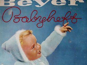 Beyer Babyheft- вязание для малышей. Ярмарка Мастеров - ручная работа, handmade.