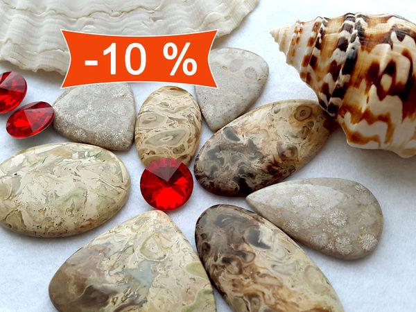 Скидка на кабошоны окаменелой пальмы 10% | Ярмарка Мастеров - ручная работа, handmade