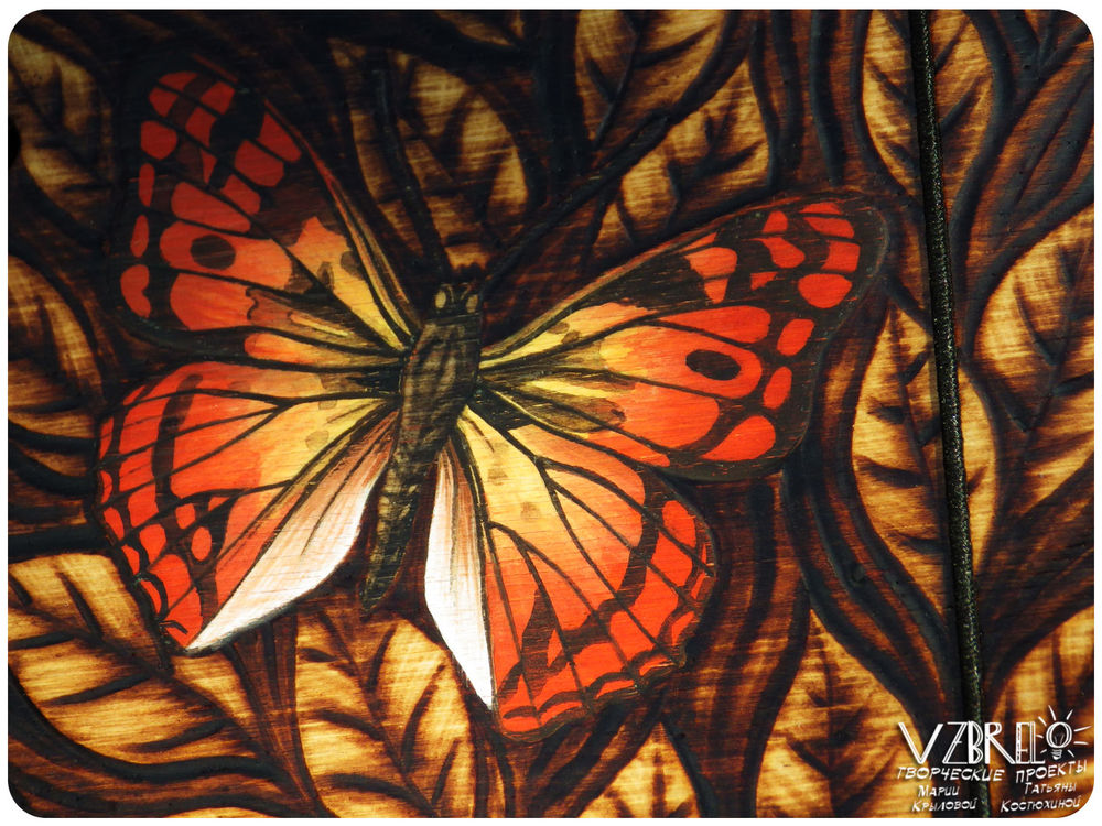 vzbrelo, бабочки, обновление витрины, новое, выжигание по дереву, выжигание, вечные вещи