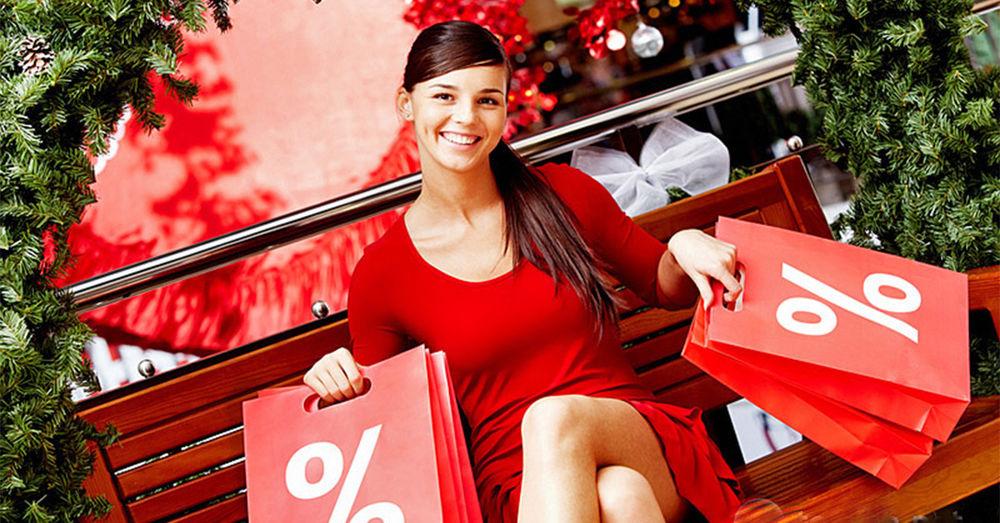Картинки распродажа одежды, открытки новый год
