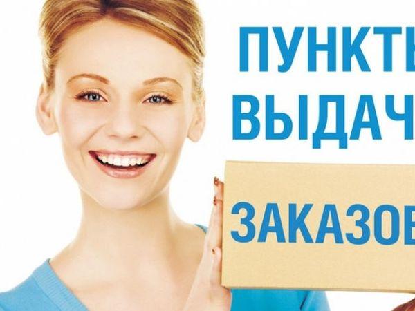Самовывоз в Санкт-Петербурге и курьерская доставка. | Ярмарка Мастеров - ручная работа, handmade