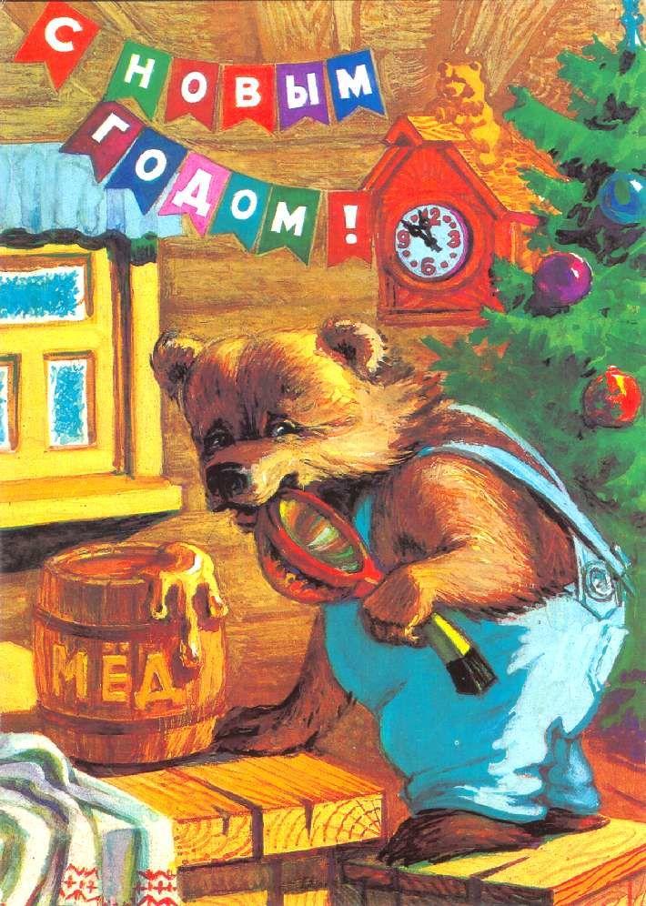 Советские новогодние открытки. Назад в прошлое!, фото № 18
