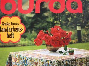 Burda — журнал  по рукоделию  -1972 год. Ярмарка Мастеров - ручная работа, handmade.