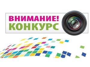 Анонс конкурса фотографий | Ярмарка Мастеров - ручная работа, handmade