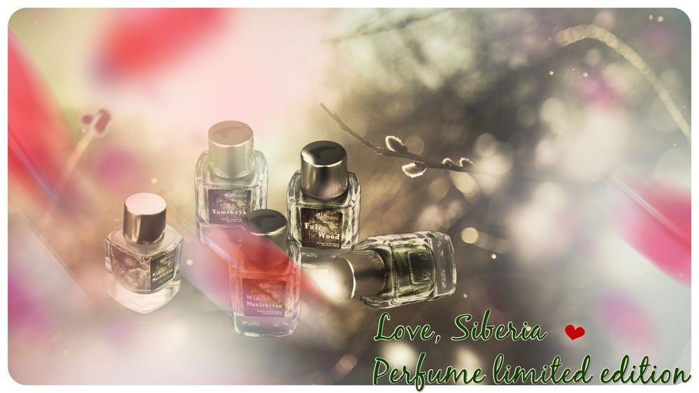 интервью с мастерами, парфюмерные тотемы, радость, мария савченко