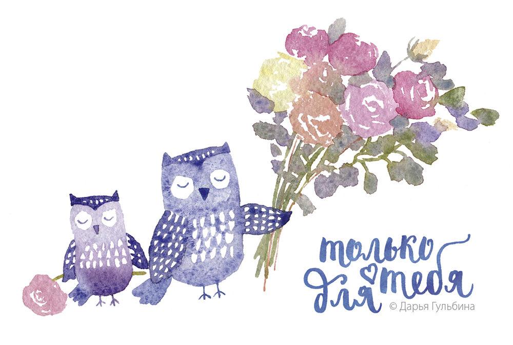 открытка ручной работы, розы, романтичный подарок