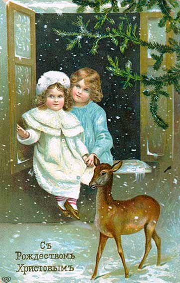 Старинные рождественские открытки: 35 трогательных изображений, фото № 11