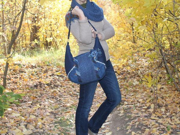 Осень и джинсовая сумочка | Ярмарка Мастеров - ручная работа, handmade