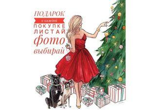 Новогодняя Акция  «Брошка в подарок»! Подарок к Каждой Покупке!. Ярмарка Мастеров - ручная работа, handmade.