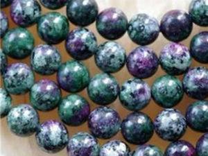 3 Аукцион Камней (16.11.2018). Ярмарка Мастеров - ручная работа, handmade.