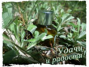 Уникальный аромат Петрова дня для счастья и везения в рамках Донецкого аукциона. Ярмарка Мастеров - ручная работа, handmade.