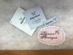 Получили Утеплитель Альпалюкс 150 и 200 г/кв.м. Ярмарка Мастеров - ручная работа, handmade.