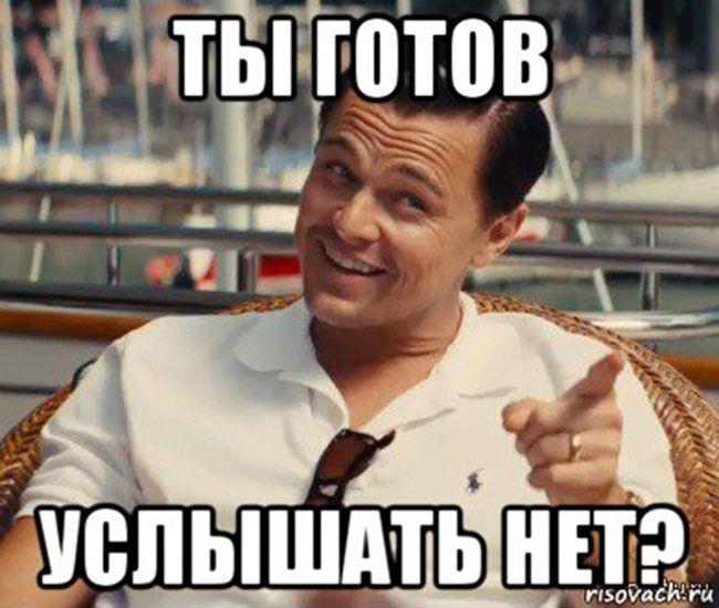 pskov-shlyuha
