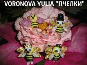 Чудо-пчёлки в технике канзаши. Просто, как дважды два. Ярмарка Мастеров - ручная работа, handmade.