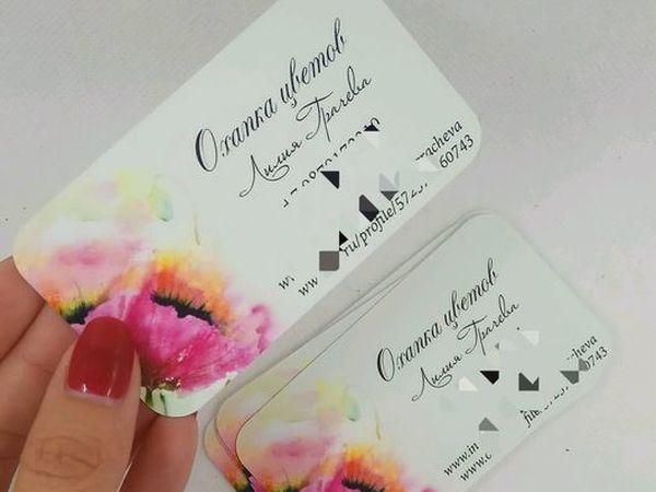 Розыгрыш! Печатные бирочки,визитки и наклейки! | Ярмарка Мастеров - ручная работа, handmade